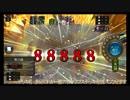【シャドバ】 新弾記念:第1回ネタデッキ大会kuon杯 総集編 Part.4