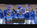 第68位:【プロ野球】横浜DeNAベイスターズ 日本シリーズ進出決定! thumbnail