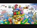 【4人実況】ぶっ壊れるまで止まらないスーパーマリオ3Dワールド #1 thumbnail
