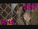 【実況】ヤバイ住人達が住まう家に行くサイコパス【バイオ7】part9