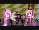 【夢の泉の物語】ゆかりさんと茜ちゃんの飛行物体無双part4【VOICEROID2・+】