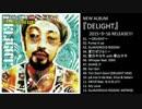 ニコラジ水曜日★RYO from ORANGE RANGE生出演!ソロデビュー秘話を激白! 2/2