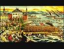 【日本】と、112年前から今現在も「戦争」を継続中の国とは? (((((((((