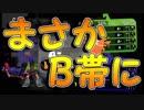 「スプラスランプきのっぴ」【Splatoon2実況Part46】
