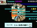 木曜ニコラジ★『じん(自然の敵P)』初生登場!1/2
