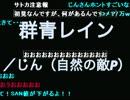 木曜ニコラジ★『じん(自然の敵P)』初生登場!2/2