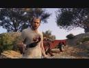 【安全第一事故ゼロ】PS4版GTA5_17