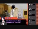 【ゆっくりTRPG】共食~第五話【CoC】