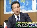 【宇都隆史】衆議院議員選挙を終えて[桜H29/10/25]
