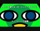 【ポケモンSM】ちょっと遅くなったシャドースチール【ゆっくり実況】