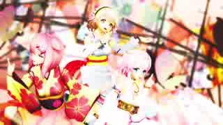 【MMD】三人で桃源恋歌【花騎士】