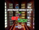 【maimai】リッジでリッジでGO!GO!GO! -GMT mashup-【音源】