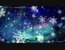 【自作素材紹介】雪の結晶が降る