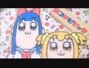 第71位:ポプテピピッククッキー作ってみた thumbnail