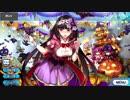 Fate/Grand Order 刑部姫 マイルーム&霊