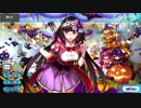 Fate/Grand Order 刑部姫 マイルーム&霊基再臨等ボイス集(再臨段階差分あり)