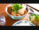 第69位:日々の料理をまとめてみた#58 thumbnail