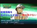 ポケットモンスター サン ミュウとKUZIRAの大冒険 24