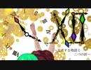 【IA】夕刻の影法師【オリジナル】