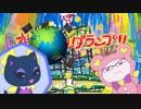 プリパラ 3rd season #107 緊急会議!びんわんマネージャーだクマ!