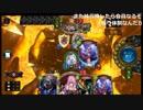 次に引くカードが読める男 vs トップが強すぎる男【シャドウ...