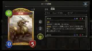 【シャドバ】キリンとプレモル