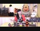 I's Cafe  第21回 ~ハロウィンウィンについに発表!~ thumbnail