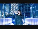 第51位:【丸井かお】 ヒビカセ 踊ってみた thumbnail