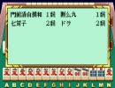アイドル麻雀 ファイナルロマンス4 その2