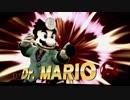 え  医  者  ぁ thumbnail