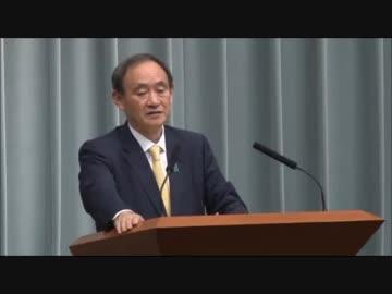 麻生太郎 「自民が大勝したwwww」ざまぁw 朝日「くやしぃニダ」