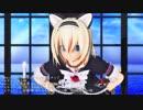 【東方MMD】アリスでシュガーソングとビターステップ