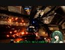 【一周年!】琴葉姉妹突撃小隊のタイタンフォール2実況 No.73(VOICEROID)