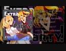 【東方アレンジ】suwawa Records - Chaos and Order (パンデモニックプラネット)