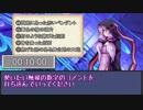 【FateTRPG】貴方達の聖杯戦争 導入編【うっかり連載作品】