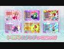 ニンテンドー3DSソフト アイドルタイムプリパラ夢オールスターライブ!
