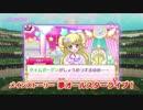 ニンテンドー3DSソフト アイドルタイムプリパラ夢オールスターライブ!まるっとまるわかりVTR!