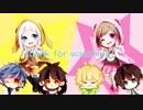 【Marie♥叮叮 】「恋」【オリジナルPV】