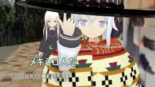 【艦これ】 暁型四姉妹の日常 一四一 【MMD紙芝居】