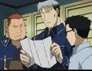 鋼の錬金術師 第37話 「焔の錬金術師」「戦う少尉さん」「第十三倉庫の怪」