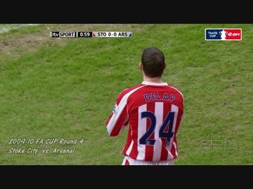 高画質であのゴールを デラップ砲 By Football Park スポーツ動画
