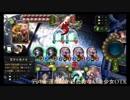【シャドバ】 新弾記念:第1回ネタデッキ大会kuon杯 総集編 Part.6