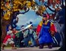 『北朝鮮アニメ』少年と御営大将