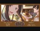 【M3秋2017/H-05b】メモリア食堂【オリジナル女性ボーカル/クロスフェード】
