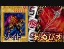 【バディファイト】タミフルカバディD86【ゾイドvsあぬびす】