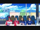 【第二回ハチ生】八月のシンデレラナイン公式生放送.part1