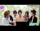 【エアグルJACK!!】10/24 AAA-GOLD-『颯斗幹部補佐お誕生日会』 thumbnail