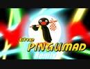 【メドレー】The PINGUMAD Remix【音MAD】