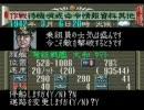 提督の決断 シナリオ1「日米交渉決裂」 Part.10