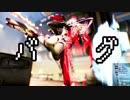 カオスな忍者ゲームWarframeゆっくり実況はじめました 9 thumbnail